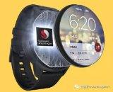 高通发布最新智能手表芯片Wear3100
