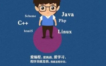 《C语言深度解剖》让你快速通过程序员面试详细电子教材免费下载