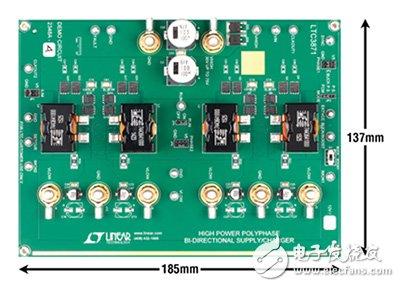 Linear Technology LTC3871 四相演示板的图片
