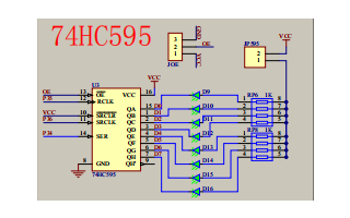 HC6800-ES+V2.0开发版的详细电路原理图资料免费下载