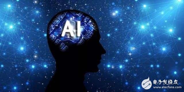 人工智能落地能否成為現實