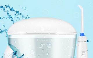 智能冲牙器有用吗?对抗导致口臭的细菌