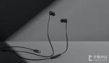 一加银耳2T耳机,搭载USB Type-C接口并支持96KHz/24Bit高清音频格式