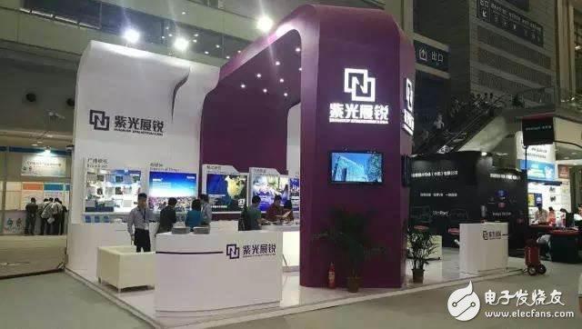 共谋5G-中国芯片发展高峰论坛释放四大重磅信号