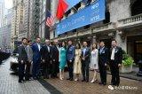 蔚來汽車已經成為中國在美上市的第一家電動汽車公司
