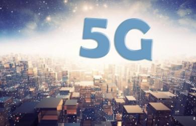 河源市布局5G通訊網絡,加快數字經濟設施發展