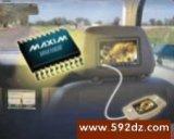 Maxim推出LED驱动器MAX16838,可实现5000:1的亮度调节范围