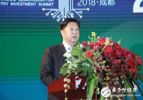 国际泛半导体产业峰会在成都举行 推动国际融合与技术创新