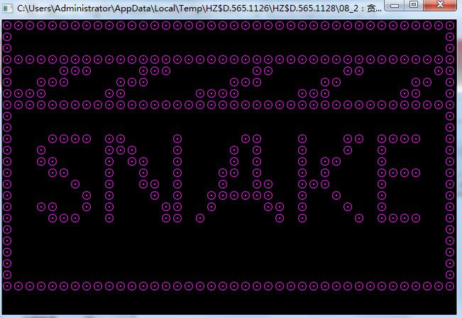 使用C语言设计贪吃蛇的详细资料合集(程序,应用软件,设计思路)免费下载