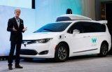 无人驾驶时代来临之际 革新监管范式最为关键(附报告)