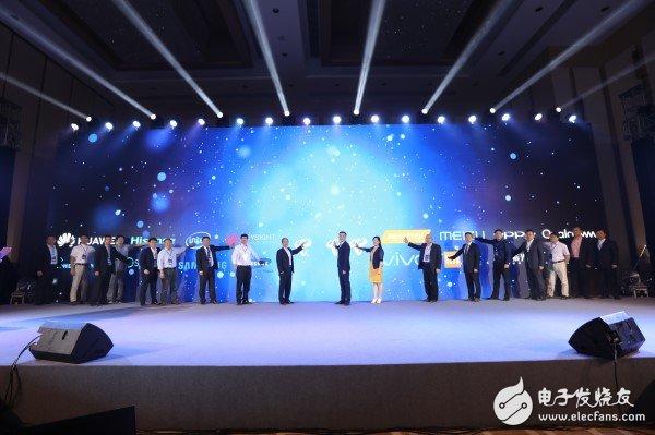 中國電信5G終端開放實驗室已正式啟動