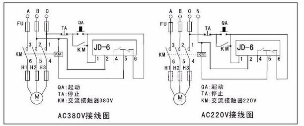 JD一6的电机保护器五个接线柱的接法图