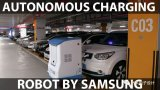 探討一下三星的自動智能充電小車