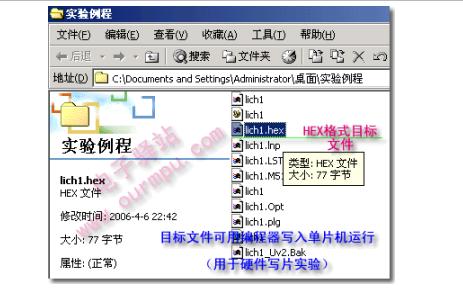 Keil C51教程之Keil C51入门使用教程详细图解免费下载