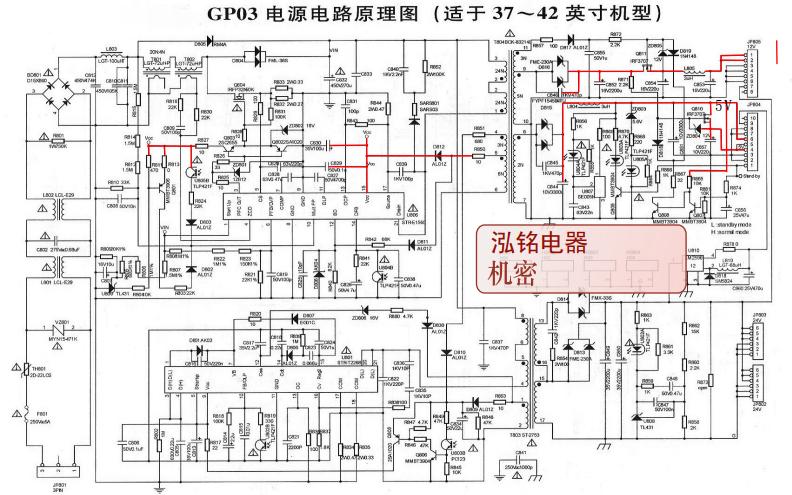 长虹LT3712液晶电视GP03的电源电路原理图详细资料免费下载