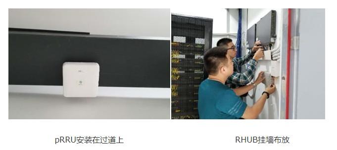 安徽移动开通了全球首个5G的数字化室分网络