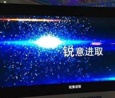 郫都政府與韓國顯示行業協會合作,共同打造光電顯示...