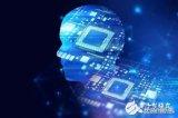 人工智能芯片的应用场景细分市场越来越多,已经不局限于FPGA