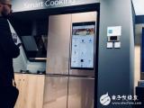 海信觸控屏智能冰箱打破行業邊界