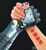 面对比刀片还薄的利润中国制造业将如何引领中国成为...