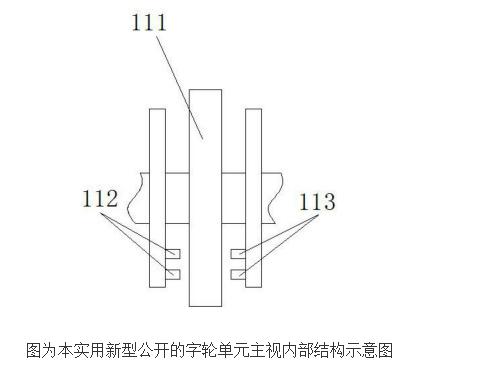光电直读式智能水表系统的原理及设计