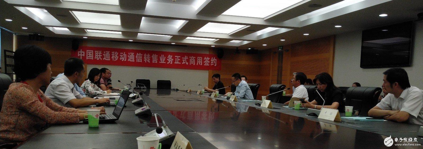 中国联通第二批移动转售业务正式商用,与12家运营商完成商用合约签署