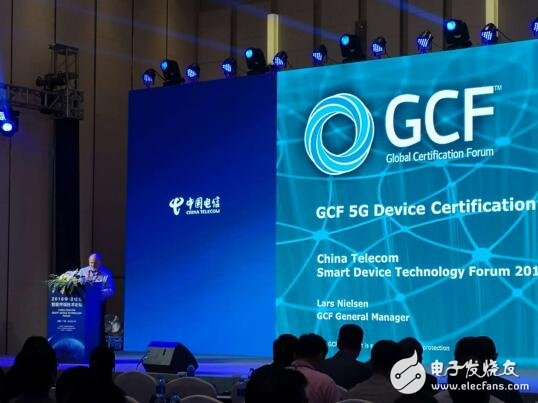 Lars Nielsen:通往5G及物联网的终端认证的道路上,GCF是关键