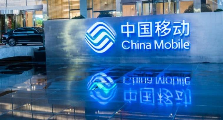 中國移動互聯網基因改善加速 中國移動互聯網套餐爆...