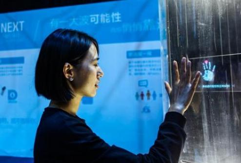 生物识别技术助力人工智能大发展