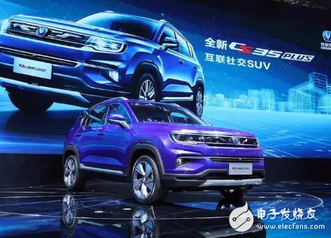 长安CS35 PLUS:长安汽车推出的第一款SUV产品,是消费降级下的升级