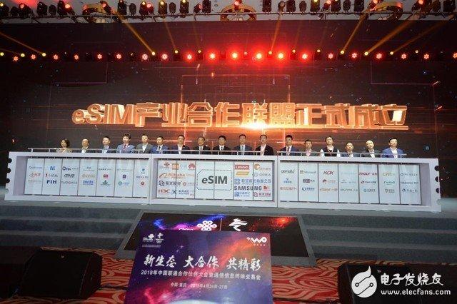 中國聯通2018年將會在16座城市開展5G規模試...