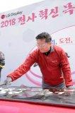 LG顯示器的未來將寄托在更新的技術——有機發光二...
