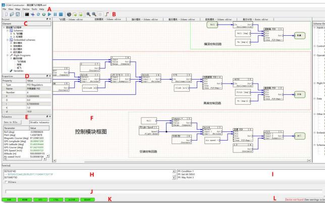 CCA4X多功能图形化组态编程飞行控制系统的介绍和使用手册免费下载