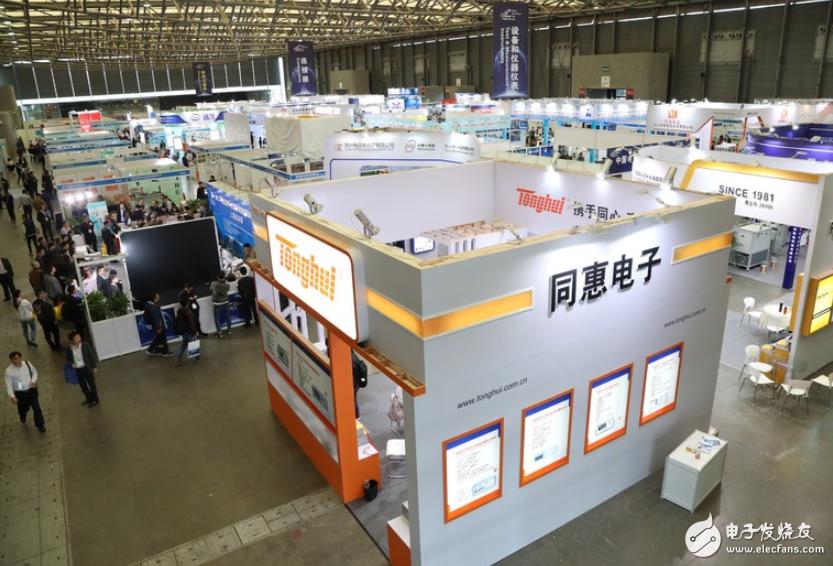 同惠電子與您相約第92屆中國電子展