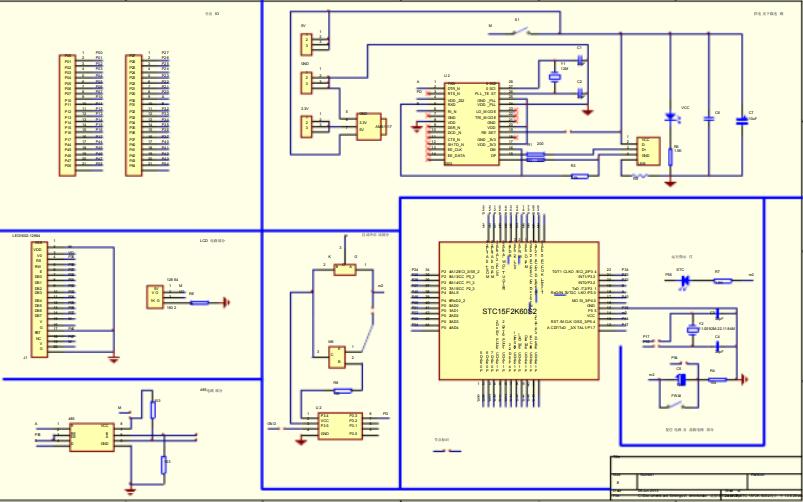 STC15F2K60S2单片机电路原理图的详细资料免费下载