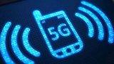 中國電信5G手機測試啟動 爭奪芯片第一陣營