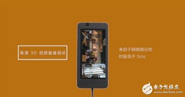 vivo聯手高通,進行了5G手機速度測試,下載一部1.2GB的電影僅需8秒