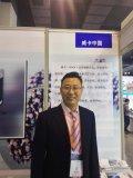 中国市场要想继续做大做强,快速崛起的国产传感器企业不容忽视