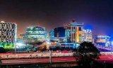 加纳将采取区块链技术,来打破该国的腐败恶性循环
