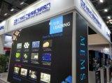 单晶硅传感器芯片,可担起国内传感器市场的振兴之路