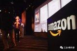 亞馬遜如何由電商向科技公司轉型