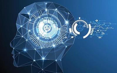 眾大咖云集2018世界人工智能大會
