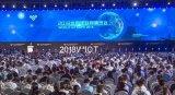 中国物联网突破万亿市场,但仍存在发展瓶颈