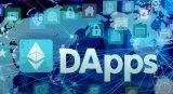 DApp扩展框架对区块链技术有何影响?