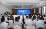 集成電路產業新基金成立,規模40億在蘇州工業園區...