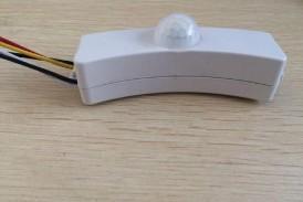 详解奥比中光深度感应器工作原理