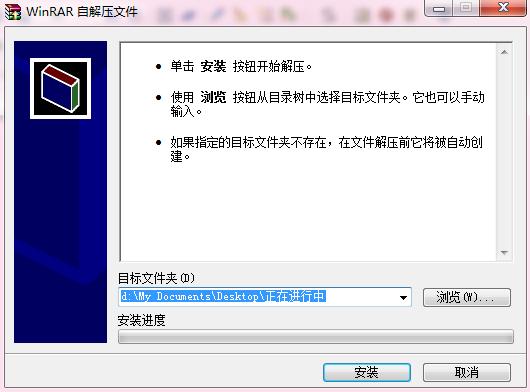 变压器设计大师2.0应用程序软件免费下载