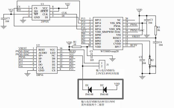 WT588D-16P语音芯片模块的详细电路原理图免费下载