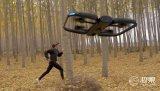 Skydio推出首款纯视觉系统航拍无人机