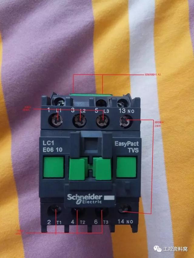 如电动机的点动,自锁控制.